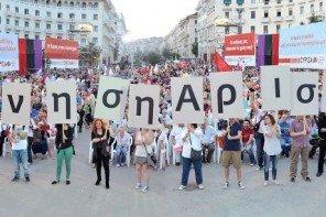 Ένας απολογισμός της μετεξέλιξης του ΣΥΡΙΖΑ με αυτοβιογραφικά στοιχεία