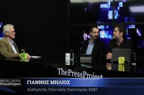 Ο Γιάννης Μηλιός στην τηλεόραση του ThePressProject