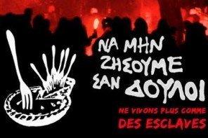 Οι Έλληνες επαναστάτησαν απέναντι στο «παλιό» δεσποτικό καθεστώς